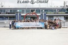 2018 Hanriver cruise